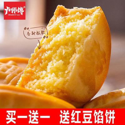 37068/【送红豆馅】椰蓉饼中式糕点独立装清真五仁广式中秋月饼点心零食