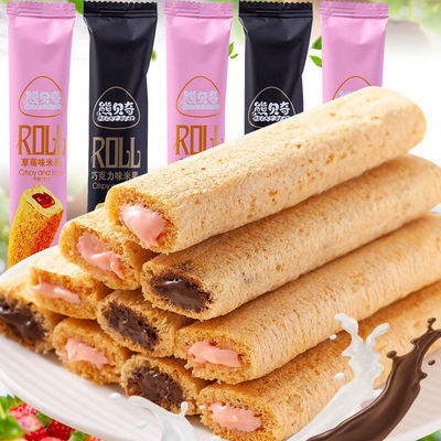 37705/【买一送一】台湾米饼草莓巧克力味夹心糙米果膨化休闲零食网红