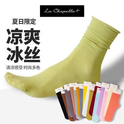 La Chapelle+5双袜子女纯色冰冰袜中筒夏季超薄女潮袜透气堆堆袜