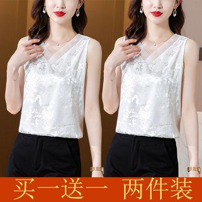 71026/两件装/单件缎面V领打底背心女外穿吊带西装内搭夏装白色无袖T恤