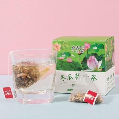 39954/喜麦兜冬瓜荷叶茶决明子组合花果茶蜜桃乌龙茶柠檬片瘦身养生茶包