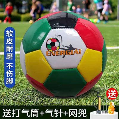 36967/足球5号中小学生儿童初中校园训练比赛耐磨高弹防爆机缝足球