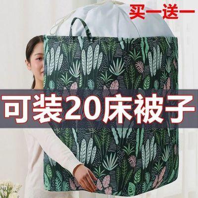 39888/加厚衣服被子收纳袋脏衣服筐多功能防尘防潮搬家打包袋宿舍整理