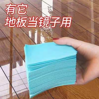 58077/地板清洁片家用瓷砖清洁剂木地板护理抑菌帆布鞋帆布鞋帆布鞋
