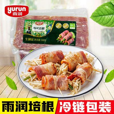 34856/雨润培根肉片家用 早餐培根卷肉片烧烤食材火锅手抓饼烤肠