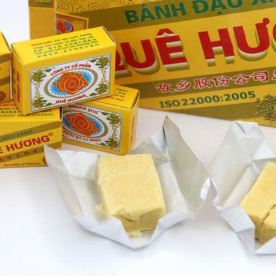 金龙故乡绿豆糕饼越南特产传统正宗老式点心零食儿时味道怀旧盒装