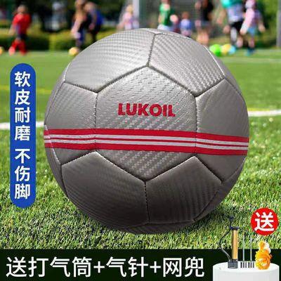 36867/5号足球耐磨耐踢儿童小学生初中生足球成人训练专用比赛用球
