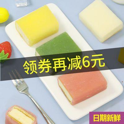 35822/【冰皮蛋糕】早餐代餐面包雪媚娘麻薯糕点心零食小吃批发特价整箱