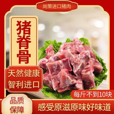 34125/多肉龙骨新鲜冷冻带肉猪大骨冷冻猪脊骨多肉猪背骨段冷链速发餐饮