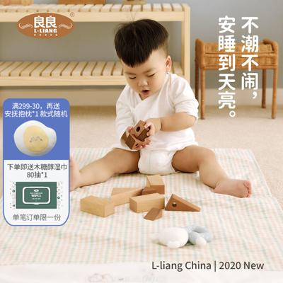 34478/良良隔尿垫 加大号多用麻棉竹炭婴儿尿垫新生儿宝宝防水可洗透气