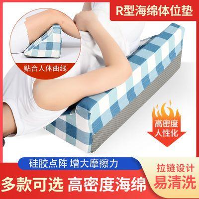 翻身垫翻身枕老人侧躺垫护理三角垫卧床病人三角枕海绵翻身垫靠背