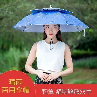 36403/伞帽头戴雨伞帽子钓鱼头戴太阳伞户外采茶环卫防晒斗笠伞折叠大号