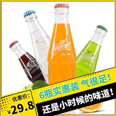 老汽水玻璃瓶童年怀旧雪碧可乐橙味老北京果汁碳酸饮料 200M