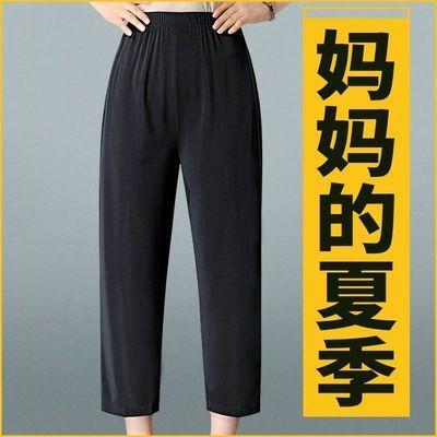 妈妈裤子夏球季薄款长裤九分裤松紧老年人奶奶装宽松大码中老年女