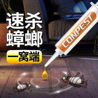 56353/虫虫战队蟑螂药强效家用室内非无毒一窝端杀蟑胶饵厨房蟑螂克星