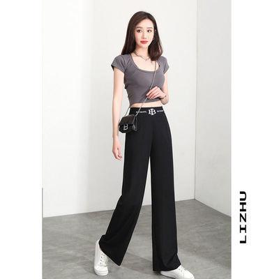 离珠 品牌冰丝薄款字母休闲裤女直筒裤显瘦2021纯色透气裤子垂感