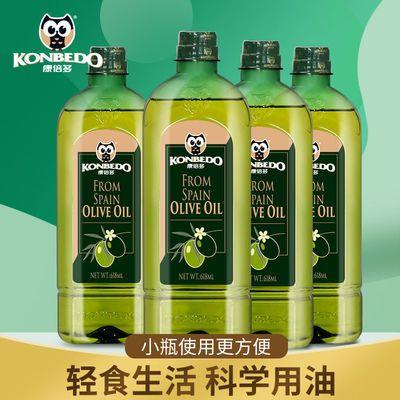 康倍多特级初榨橄榄油西班牙进口原油食用油凉拌沙拉植物油618ml