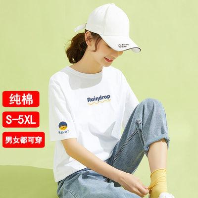 37709/男女款2021新款白色短袖t恤女夏设计感小众纯棉印花半袖体恤上衣
