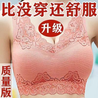 夏季冰丝蕾丝美背文胸乳胶抹胸运动内衣女薄款大胸显小胸聚拢胸罩