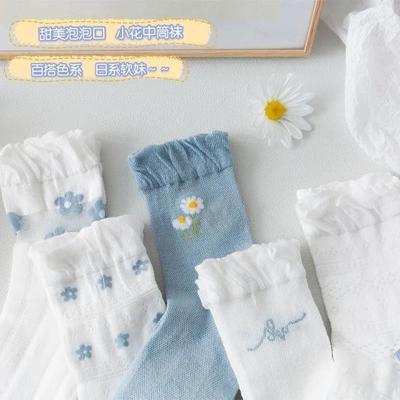 39969/春夏薄款袜子女中高筒高帮堆堆袜日系韩版ins小花蓝色系透气棉袜