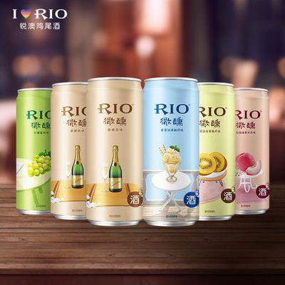 36757/RIO锐澳微醺小美好系列预调鸡尾酒330ml*6罐装少女果酒多口味