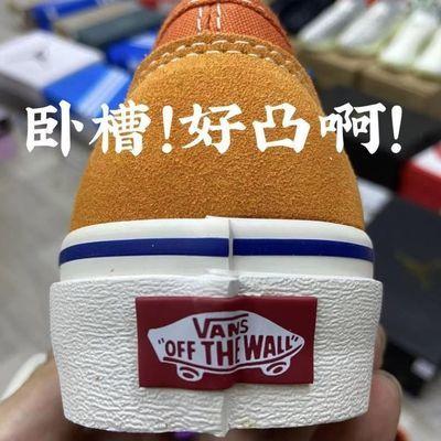34939/高品质经典万斯帆布鞋男女学生韩版港风潮流低帮滑板鞋