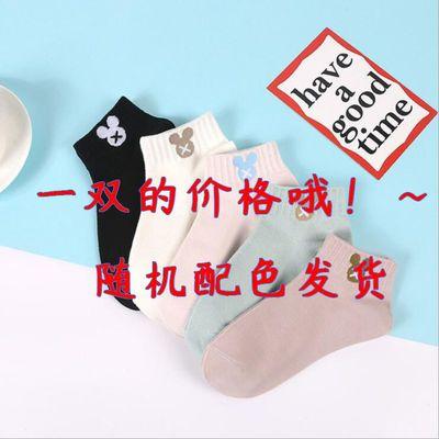 34538/袜子船袜韩版潮流短袜夏季薄款浅口隐形袜