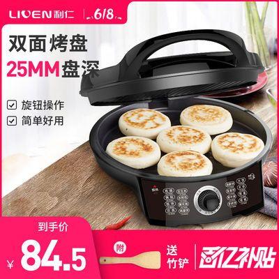 35793/利仁电饼铛家用双面加热电饼铛加深加大双面加热电煎锅薄饼机2901