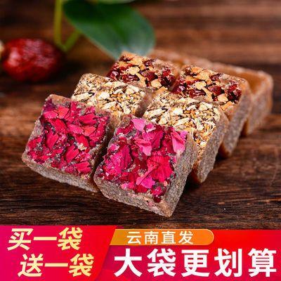 34991/(买1送1)云南古法手工红糖姜茶大姨妈月经例假正特宗级老红糖批发