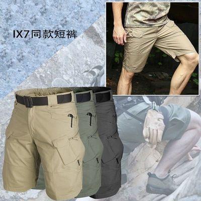 63600/裤子IX7同款短裤多口袋工装裤短裤战术短裤沙滩裤弹力五分休闲裤