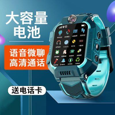 小学生天才儿童电话手表多功能防水男女电话防水定位智能手表机