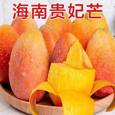 广西贵妃芒果 当季热带新鲜孕妇甜水果整箱 台农批发包邮2/5/10斤