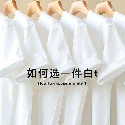 34374/纯色短袖T恤男士 2021新款圆领上衣 百搭体恤衫 白色tee