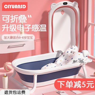 36095/婴儿洗澡盆浴盆宝宝可折叠幼儿坐躺大号浴桶小孩家用新生儿童用品