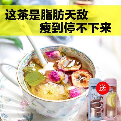 【轻松廋】柠檬片荷叶茶纤体水果茶菊花减玫瑰花茶组合养生绿茶叶