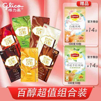 37004/[格力高]休闲小零食小吃格力高百醇巧克力味夹心饼干棒48g多盒装