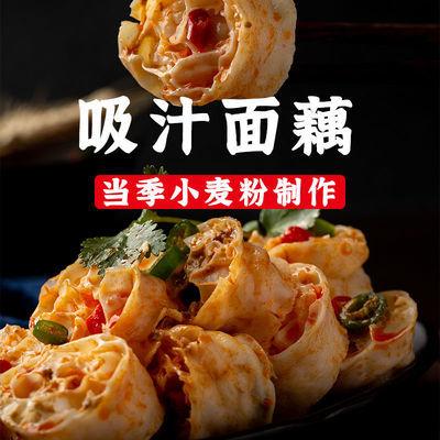35198/【吸汁大面藕】网红面筋素肥肠0低脂果蔬面藕圈凉拌即食干货批发