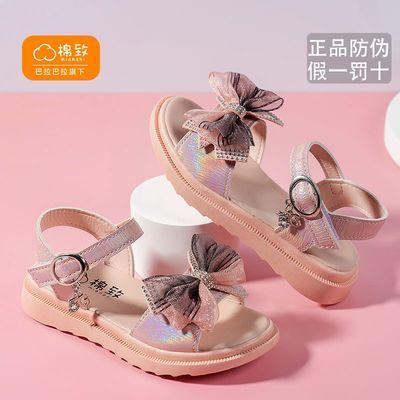 39245/巴拉巴拉旗下棉致童鞋女童凉鞋2021新款中大童儿童防滑软底沙滩鞋