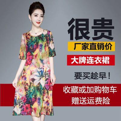 34736/重磅杭州真丝连衣裙2021新款夏大牌印花桑蚕丝显瘦大码中年妈妈裙