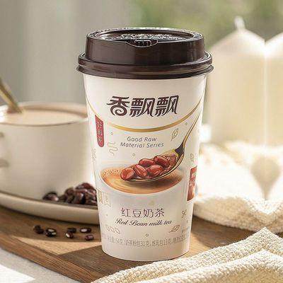 香飘飘红豆奶茶原味香芋味麦香味草莓味咖啡味冷热冲泡奶茶送礼盒【7月15日发完】