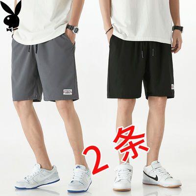 花花公子夏季冰丝短裤男士休闲运动薄款百搭宽松直筒沙滩五分裤男