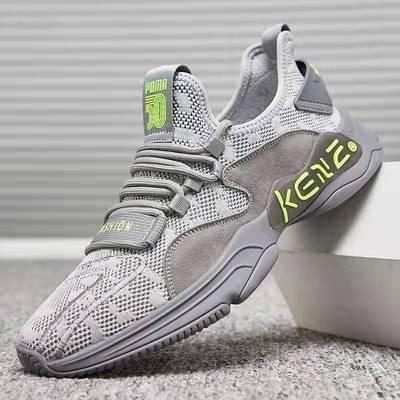 2021春夏季男鞋韩版潮流运动休闲跑步鞋透气网面男士防滑运动鞋
