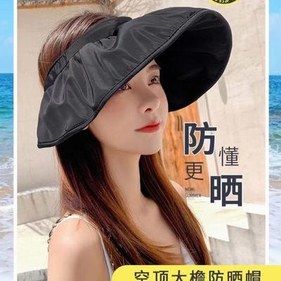 37030/帽子女夏天防晒帽百搭贝壳帽夏季发箍太阳帽大沿空顶帽子防紫外线