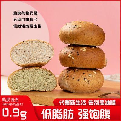 全麦欧包低脂面包法麦杂粮饱腹粗粮燕麦片速食早餐代餐包