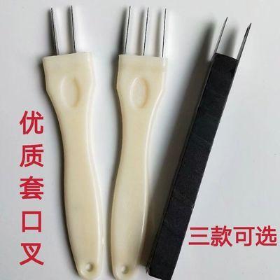 73242/正品 通用套口机 缝盘机三叉棒 两叉棒 套口机配件叉子