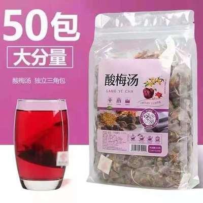 37155/酸梅汤老北京酸梅汤原料包解暑茶宝酸梅膏浓缩酸梅汁桂花酸梅饮料