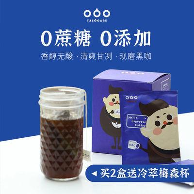 37784/隅田川咖啡冷萃袋泡无糖黑咖啡燃脂学生提神熬夜现磨纯咖啡粉10袋
