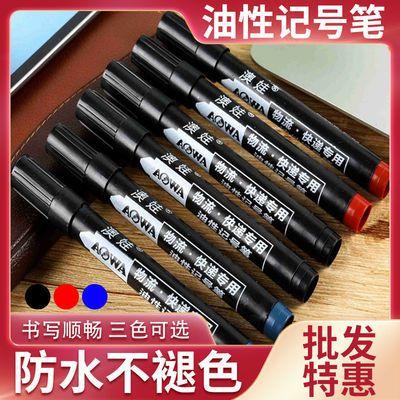 34938/批发油性记号笔黑色油性大头笔 勾线笔快递记号笔粗墨水黑红蓝色
