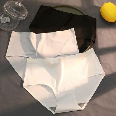 39186/1/3条 冰丝无痕女士内裤中腰少女学生日系超薄透气夏季韩版三角裤