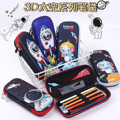76537/卡通儿童笔袋3D小学生韩版男女童文具盒一二三年级笔盒可爱铅笔盒